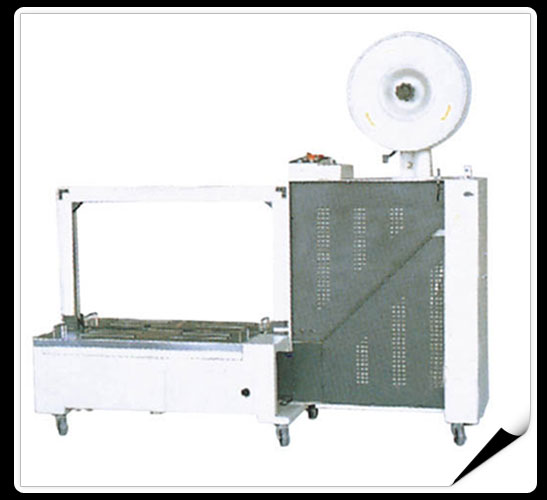 Automatic Strapping Machine Manufacturers, Automatic Strapping Machine Exporters, Automatic Strapping Machine Suppliers, Automatic Strapping Machine Traders